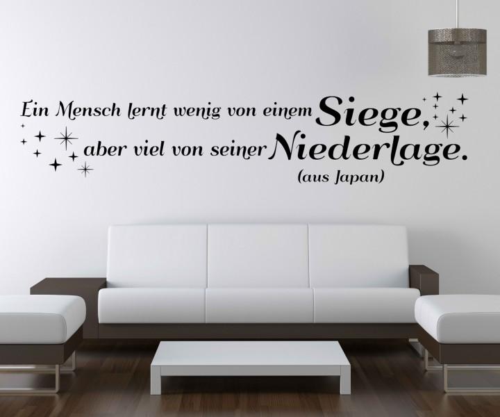 Wandtattoo Spruch Sieg Niederlage Wandsticker Zitate Zitat Weisheit ...