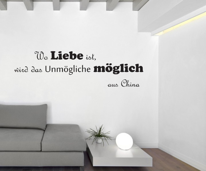 spr che wandtattoo china spruch aufkleber wo liebe ist. Black Bedroom Furniture Sets. Home Design Ideas
