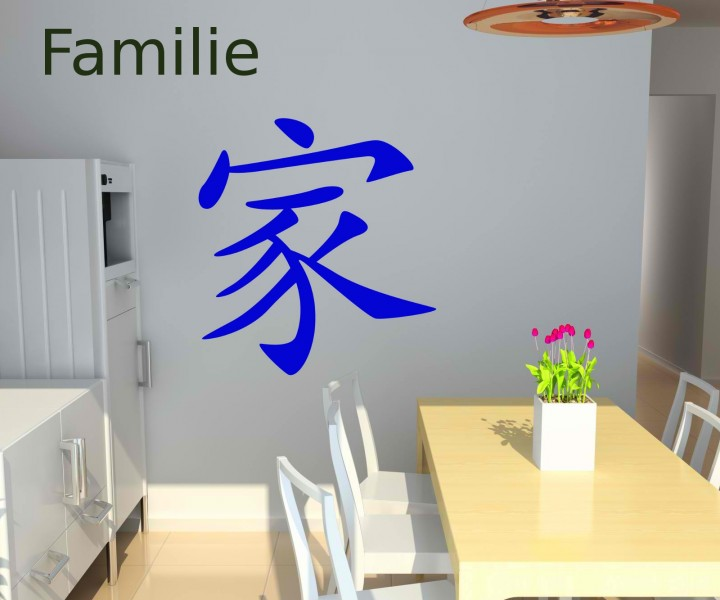 wandtattoo china zeichen familie hierogliphe tattoo. Black Bedroom Furniture Sets. Home Design Ideas