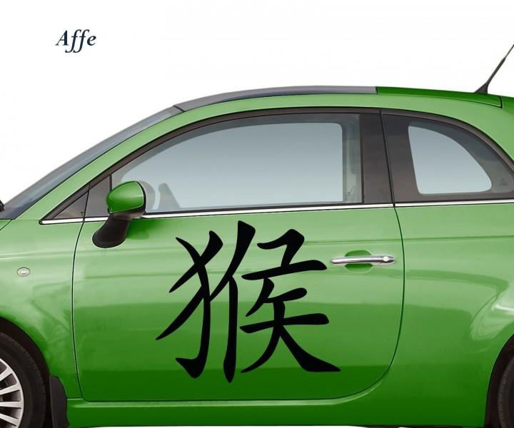 autoaufkleber affe china hierogliphe sticker auto deko tattoo aufkleber 2e094 autoaufkleber asia. Black Bedroom Furniture Sets. Home Design Ideas