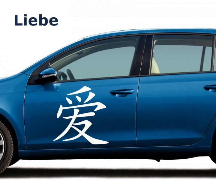 autoaufkleber liebe china hierogliphe sticker auto deko tattoo aufkleber 2e114 autoaufkleber asia. Black Bedroom Furniture Sets. Home Design Ideas